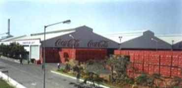 M/s. Hindustan Coca-Cola Beverages Pvt. Ltd.